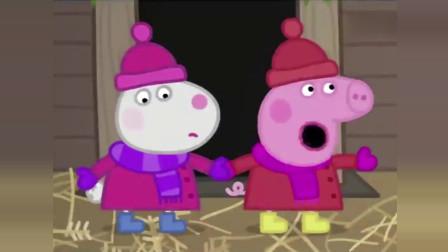 小猪佩奇: 全集连续播放中文 幼儿动画片全集播放