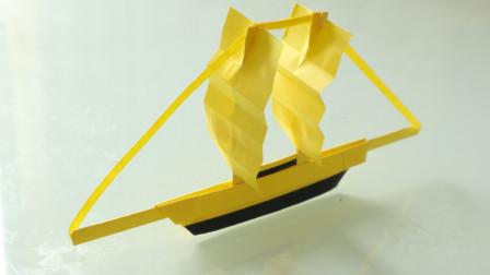 一张A4纸折1艘帅气的帆船, 看一遍就可以学会, 儿童折纸视频教程