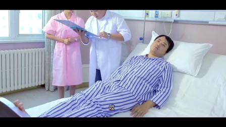 极品女士-新护士于莎莎这么照顾植物人, 你当是养花呢!