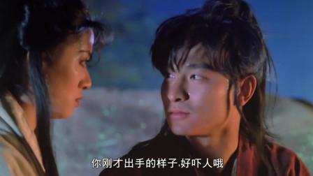"""战神传说: 听梅艳芳给刘德华解释""""玉玲珑""""的由来, 名字美人更美"""