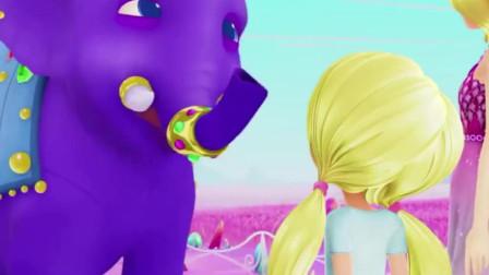 芭比之梦境奇遇记大象王的王冠不见了, 芭比用魔法给它变回来