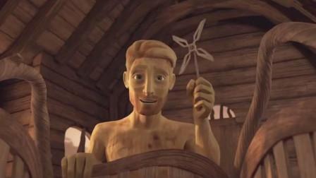 木头父亲有个火炉儿子, 儿子要吃木头才能活, 家里吃空后会怎样