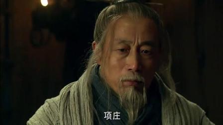 《楚汉传奇》: 项羽真是愚蠢, 竟当众羞辱范增, 难怪最后会灭亡!