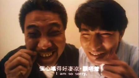 周星驰电影《整蛊专家》粤语7
