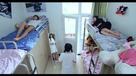 女生宿舍的日常? 气氛总感觉怪怪的