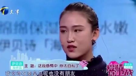 情侣现场互怼起来真是惹人笑, 看似甜蜜, 涂磊却不赞同 把他踢出去!