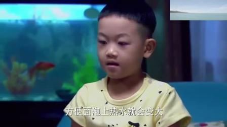 真人版大头儿子: 大头儿子用热水浇种子, 种子被烫死