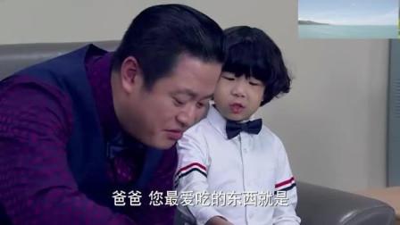 真人版大头儿子: 儿子问爸爸问题, 父亲有点慌, 这都是啥问题?