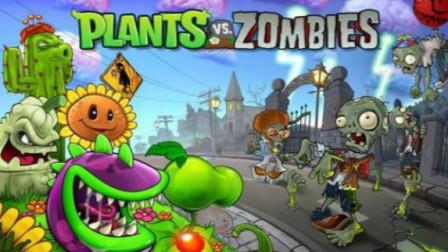 植物大战僵尸筱白解说 第一季:第43期 植物大战僵尸角色互换