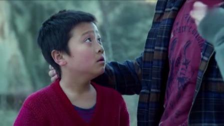 小男孩究竟为什么一直用假名字,他对终于说出真话,大家都懵了!