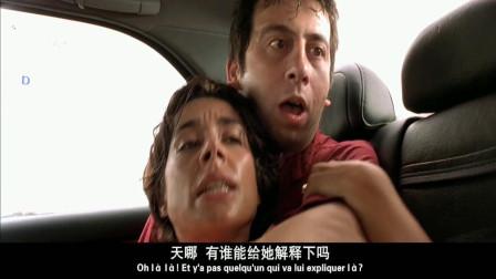 的士速递: 孕妇在出租车上生孩子, 可把车主心疼坏了
