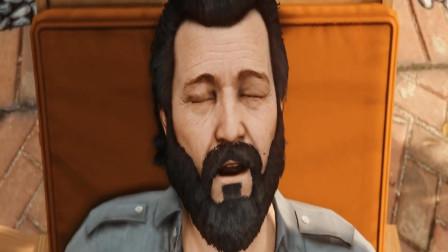 GTA5灵异事件: 麦克灵魂出窍, 戏耍身边的朋友