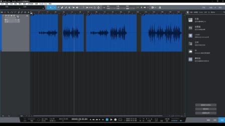【StudioOne 4中文教程】更改轨道、音频块名称