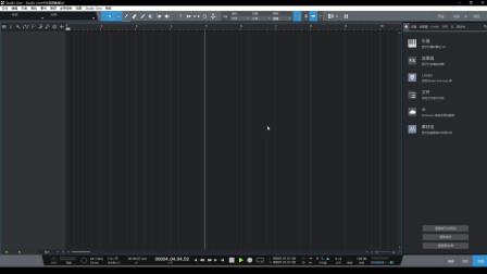 【StudioOne 4中文教程】节拍器、拍数调整