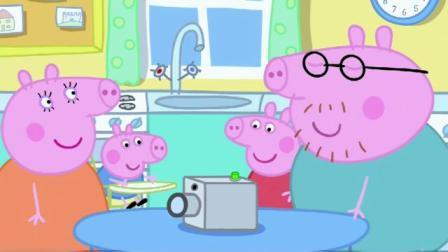 育儿教育视频, 益智启蒙动画小猪佩奇《爸爸的摄像机》