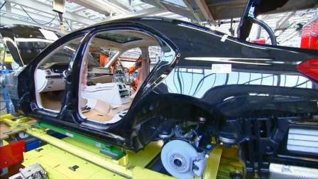 走进奔驰德国工厂, 看全新奔驰S级轿车生产制造过程!