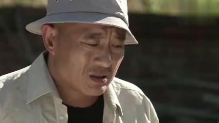 《乡村爱情5》长贵从主任上撤下来了, 在刘能谢广坤面前说话不好使!