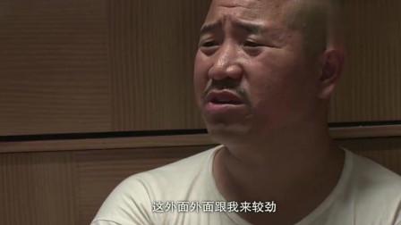 《乡村爱情5》赵四没把孩子分一个给刘能, 刘能都睡不着觉!