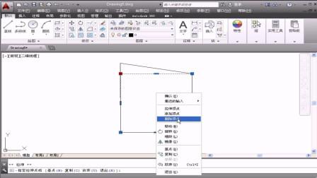CAD视频教程—: 上机实训一, 绘制树桩平面图, 十分钟轻松学会