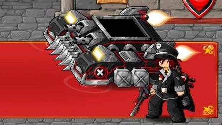 【逍遥小枫】(错误重发)围攻兰斯, 强杀钢铁坦克boss! | 史诗战争幻想#8