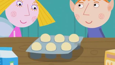 班班和莉莉的小王国班班跟妈妈学做蛋糕, 莉莉想用魔法烤蛋糕