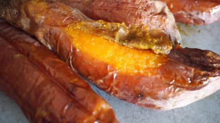 巧用锡纸和烤箱, 在家也能做正宗「烤红薯」!