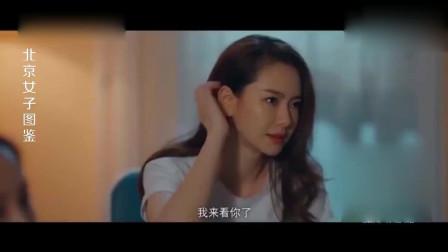 《北京女子图鉴》三个女人一台戏, 原来四川话还