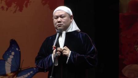 岳云鹏跟孙越饰演情侣, 现场搞笑不断