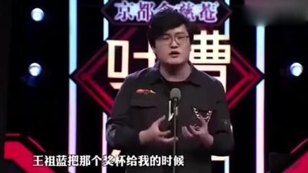 吐槽大会最搞笑的一段, 建国东北话溜起来, 八匹