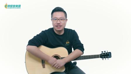 【柠檬音乐课】吉他弹唱教学《红豆》