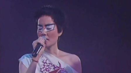 王菲 现场版《爱与痛的边缘》超好听, 一遍又一遍把自己听哭