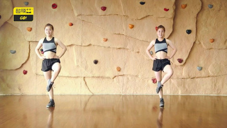 5分钟拉丁风格健身舞  超模25健身课
