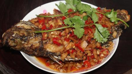 大厨做的回锅鱼就是不一样, 酸辣入味, 一整条鱼不够吃