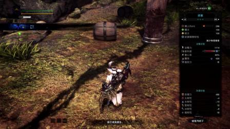 【临界拂晓】怪物猎人世界大剑小技巧之眠斩, 跳跳斩, 肩撞