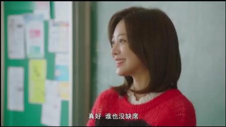 福秀回来了: 俞承豪终于回学校上课了, 和赵宝儿俩人眉来眼去好甜