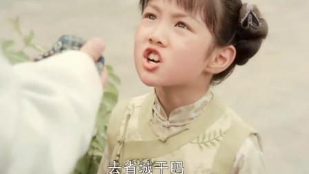 娘道 招娣回到旧宅回忆起儿时的快乐 对隆家的恨更加深了!