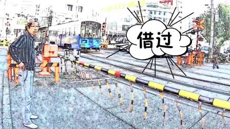 日本小火车就是漫画里的真实场景, 喜欢日本动漫的朋友别错过