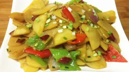 大厨教你一道正宗的红烧土豆片做法, 好吃不油腻, 比饭店卖的还香