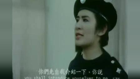 一眉道姑01 《一眉道姑》 吴君如真搞笑, 被叫做鸡皇后