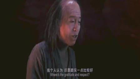 黄渤不愧为70亿影帝, 在星爷电影里演绎最搞笑别