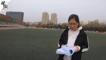 辣报 新华社资讯 东乡族女孩马淑花: 越努力越幸运