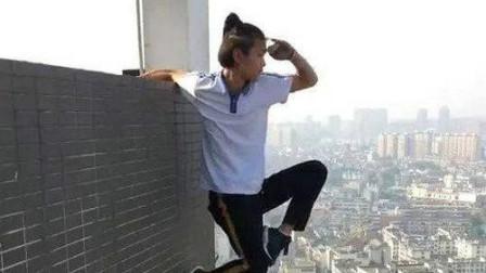 中国极限挑战第一人, 攀高时失手坠楼, 人生永远定格在了26岁