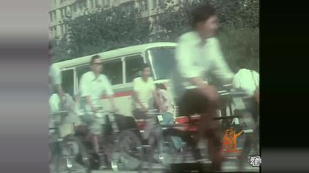 1984年的北京交通 看看那会儿堵不堵
