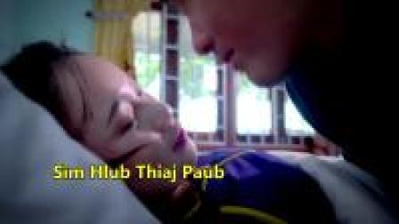 苗族最新歌曲2019Ci Muas-Sim Hlub Thiaj Paub