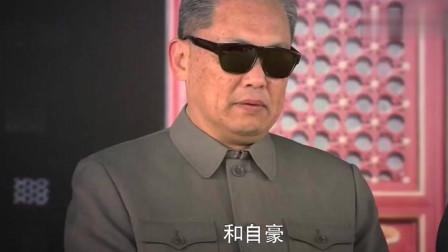 毛主席去世后, 叶剑英元帅为何把军权给了小平同志, 听听这番讲话