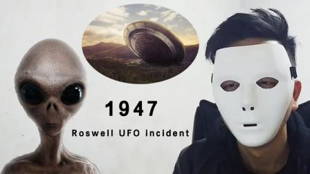 猎奇讲解系列-世界著名未解之谜: 1947年美国的罗