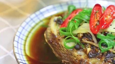 家常美食豆豉蒸鳕鱼的做法推荐给大家, 简单又好吃, 赶快学习一下吧!