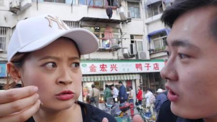 【盗月社】每年1亿只, 在南京没有一只鸭能游过长江! 酱香四溢满嘴流油的烤鸭就是香!