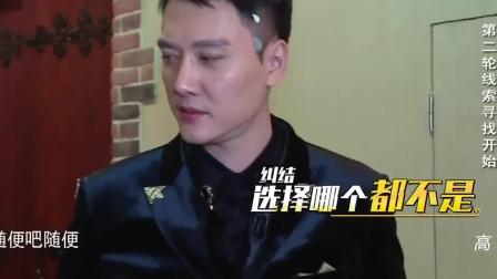 冯绍峰选同伴纠结不已, 化身唐僧唠叨不断, 祖蓝笑到失声