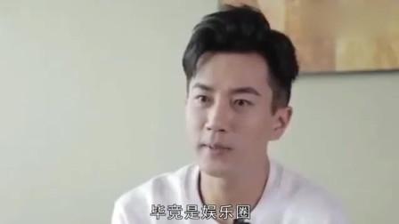 刘恺威终于大方承认, 六年前娶杨幂是出于无奈, 他最爱的人是她!